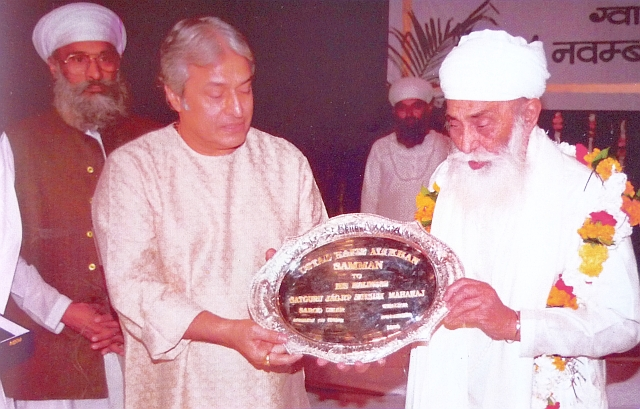 SGJS-Ustad Hafiz Ali Khan-award
